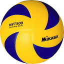 30%OFF 最大6%引クーポン バレーボール ミカサ トレーニングボール5号500g 黄/青 MVT500 取寄