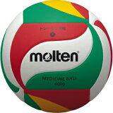 バレーボール モルテン メディシンボール(バレー専用トレーニングボール) 5号/重量400g V5M9000-M【取寄】【05P07Feb15】