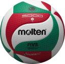 モルテン バレーボール 20%OFF 最大10%引クーポン フリスタテック 検定球 国際公認球 5号 V5M5000 あす楽