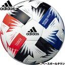最大10%引クーポン アディダス サッカーボール 3号球 ツバサ ルシアーダ ソフト 2020年FIFA主要大会 試合球レプリカモデル AF313 フットボール
