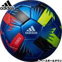 【年中無休】最大10%引クーポン アディダス サッカーボール 4号球 ツバサ キッズ 2020年FIFA主要大会 試合球レプリカモデル JFA検定 AF411B フットボール