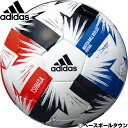 アディダス フットサルボール 3号球 ツバサ フットサル2020年FIFA主要大会 試合球レプリカモデル JFA検定球 AFF310