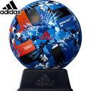 アディダス サッカー ミニ 飾りボール 直径約15cm ツバサ JFA2020年FIFA主要大会 試合球レプリカモデル AFM111JP 日本代表 フットボール 記念ボール