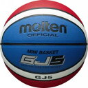 【最大10%OFFクーポン】名入れ可(有料) バスケットボール モルテン GJ5 5号球 あす楽