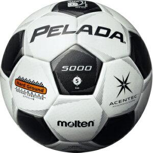 クーポン サッカー モルテン スノーホワイト メタリックブラック