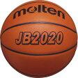 molten モルテン バスケットボール7号球(検定球) MTB7WWK