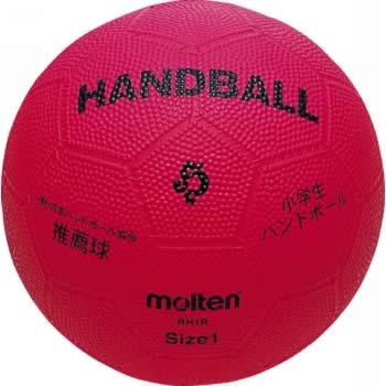 3240円で送料無料 20%OFF 最大12%引クーポン モルテン ハンドボール 小学生ハンドボール 1号球 赤 RH1R