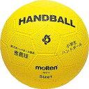 3240円で送料無料 モルテン ハンドボール 小学生ハンドボール 1号球 黄 RH1Y 取寄
