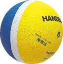3240円で送料無料 20%OFF モルテン ハンドボール 小学生ハンドボール 1号球 黄×青 RH1YB 取寄