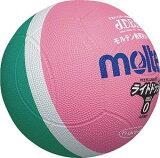 ドッジボール モルテン ライトドッジ 0号球 緑×ピンク SLD0MP【取寄】【10P01Mar15】
