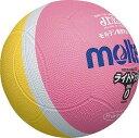 3240円で送料無料 20%OFF 最大2000円引クーポン モルテン ドッジボール ライトドッジ 0号球 ピンク×黄 SLD0PL 取寄