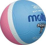 ドッジボール モルテン ライトドッジ 0号球 サックス×ピンク SLD0PSK【取寄】【05P13Nov14】