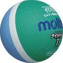 20%OFF 3240円で送料無料 モルテン ドッジボール ライトドッジ 1号球 緑×サックス SLD1MSK