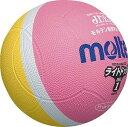 3240円で送料無料 20%OFF 最大2000円引クーポン モルテン ドッジボール ライトドッジ 1号球 ピンク×黄 SLD1PL