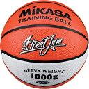 【あす楽】ミカサ バスケットボール トレーニング5号 1000g B5JMTR-O