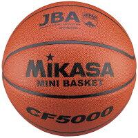 20%OFF 最大10%引クーポン ミカサ ミニバスケットボール 検定球5号 CF5000 小学生の画像