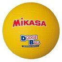 20%OFF ミカサ 教育用ドッジボール3号 D3-Y 小学生