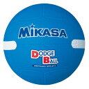 ドッジボール MIKASA(ミカサ) 教育用白線入り 3号 ブルー D3W-BL 取寄