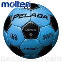 25%OFF 最大12%引クーポン モルテン サッカーボール ペレーダ4000 5号球 サックスブルー×メタリックブラック フットボール F5P4000-CK