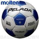 25%OFF モルテン サッカーボール ペレーダ4000 5号球 シャンパンシルバー×メタリックブルー フットボール F5P4000-WB P5_SC