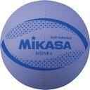 ミカサ ソフトバレーボール 円周64cm 低学年用 公認球 MSN64-V