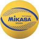 ミカサ ソフトバレーボール 円周64cm 低学年用 公認球 MSN64-Y