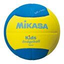 【年中無休】20%OFF 最大10%引クーポン ドッジボール ミカサ キッズドッジボール2号 EVA 軽量約160g 青/黄 SD20-YBL