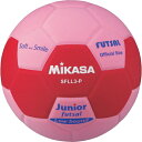 最大10%引クーポン 3240円で送料無料 ミカサ スマイルフットサル3号 SFLL3-P フットサルボール