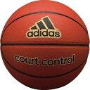 【8/20(木)以降発送予定】アディダス ミニバスケットボール コートコントロール 5号球 小学校用 AB5117 小学生 取寄