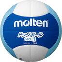 【全品送料無料】モルテン ドッジボール 2200 軽量1号 ブルー×シアン×ホワイト D1S2200-BC 楽天スーパーセール