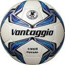 20%OFF 最大10%引クーポン モルテン フットサルボール ヴァンタッジオ3号フットサル3000 検定球 シャンパンシルバー×ブルー F8V3000 ..