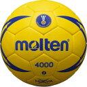 20%OFF モルテン ヌエバX4000 2号 屋内専用 国際公認球 検定球 H2X4000 あす楽