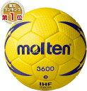 32%OFF 最大5000円引クーポン ハンドボール モルテン ヌエバX3600 3号 屋外グラウンド用 検定球 H3X3600