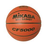 20%OFF 最大5%引クーポン ミカサ バスケットボール ミニバスケットボール 検定球5号 茶 CF5000 取寄の画像