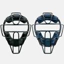 【最大5,000円OFFクーポン】キャッチャー用品 ミズノ mizuno 硬式野球用マスク 2QA129 取寄