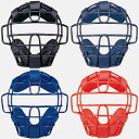 キャッチャー用品 ミズノ mizuno 少年軟式野球用マスク 2QA657 取寄 ジュニア用
