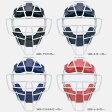 【土日祝も あす楽】キャッチャー用品 ミズノプロ mizuno 軟式野球用 マスク 2QA347 あす楽 SSUR