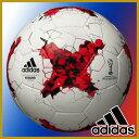 【最大10%OFFクーポン】アディダス adidas サッカーボール 3号球 KRASAVA クラサバ ルシアーダ 手縫い AF3202LU あす楽