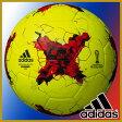【最大7%OFFクーポン】アディダス adidas サッカーボール 4号球 KRASAVA クラサバ キッズ 検定球 サーマルボンディング イエロー AF4200Y あす楽