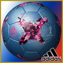 【最大10%OFFクーポン】アディダス adidas サッカーボール 4号球 手縫い KRASAVA クラサバ グライダー 検定球 ブルー AF4204BP あ...