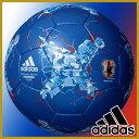 【最大10%OFFクーポン】アディダス adidas サッカーボール 4号球 KRASAVA クラサバ グライダー JFA 検定球 手縫い ブルー AF4206...