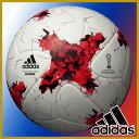 【最大10%OFFクーポン】アディダス adidas サッカーボール 5号球 KRASAVA クラサバ FIFA公認 試合球 検定球 サーマルボンディング AF5200 あす楽