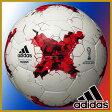 【最大7%OFFクーポン】アディダス adidas フットサルボール 3号球 KRASAVA クラサバ フットサル 検定球 手縫い AFF3200 あす楽