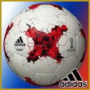 【最大10%OFFクーポン】アディダス adidas フットサルボール 3号球 KRASAVA クラサバ フットサル 検定球 手縫い AFF3200 あす楽