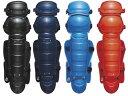 最大12%引クーポン キャッチャー用品 ゼット ソフトボール用レガーツ BLL5233 取寄 レガース レガーズ