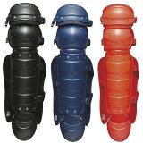 キャッチャー用品 ゼット 少年軟式野球用レガーツ BLL7230 取寄 05P05Sep15