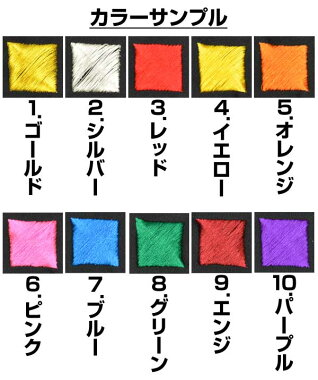 """��11/15(��)ȯ��ͽ��ͽ������ۡ�����̵�����������""""�����ѡ��ϥ����磻��""""�Хåƥ��ͥå�2.6mX2.0m(�������åȡ������ѥڥ��դ�)by�ե�����ɥե�����"""