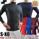 2点で300円OFFクーポン 野球 アンダーシャツ 長袖 丸...