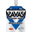 <サプリメント・プロテイン>SAVAS(ザバス) エナジーメーカー リカバリーメーカーゼリー(180g×6袋) CZ0161