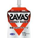 <サプリメント・プロテイン>SAVAS(ザバス) エナジーメーカー エナジーメーカーゼリー(180g×6袋) CZ0201